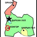 Хонгор сум Улсын бүртгэлийн нэгдсэн сүлжээнд холбогдлоо.